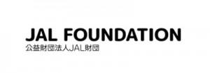 公益財団法人JAL財団