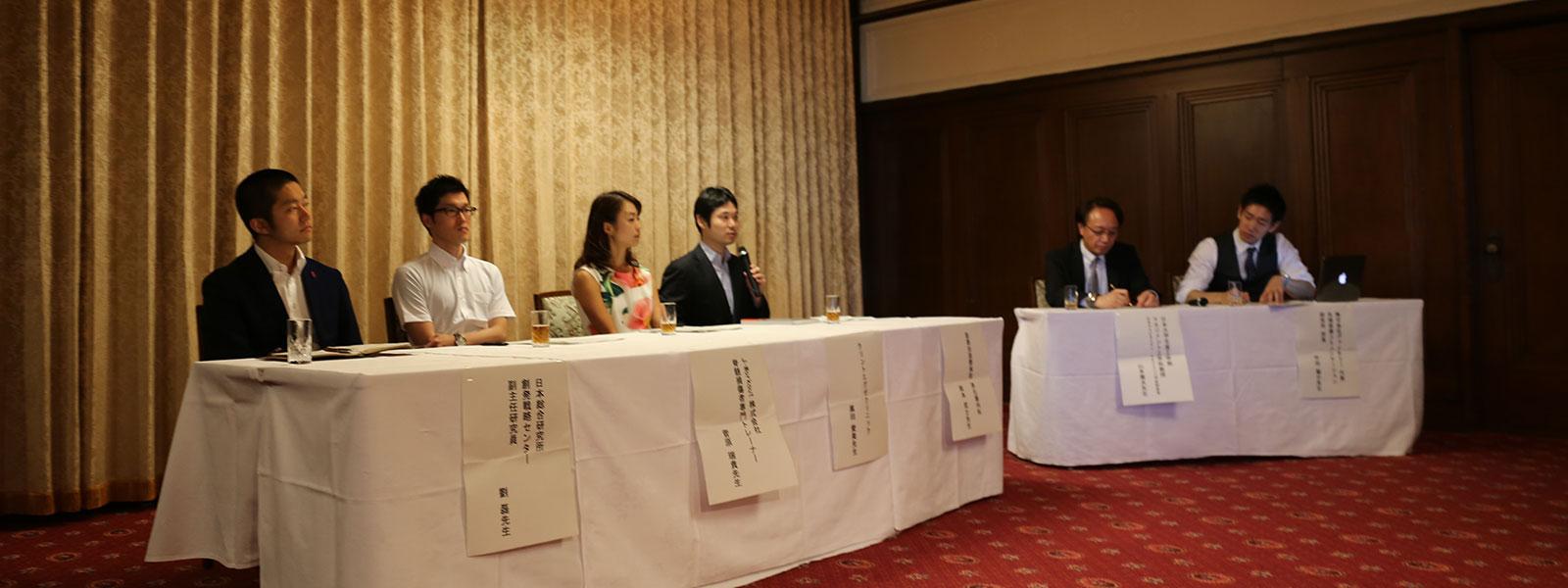 日本ホスピタリティ・マネジメント学会